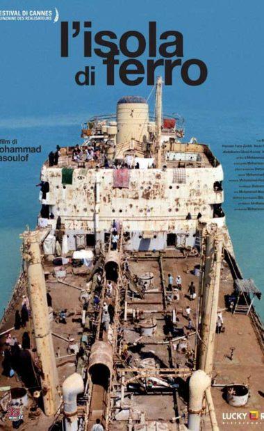 theatrical poster for iron island (l'isola di terro)