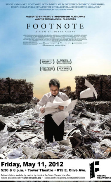 theatrical poster for footnote