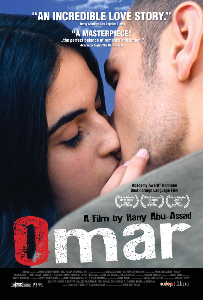 theatrical poster for Omar