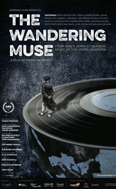 theatrical poster for the wandering muse
