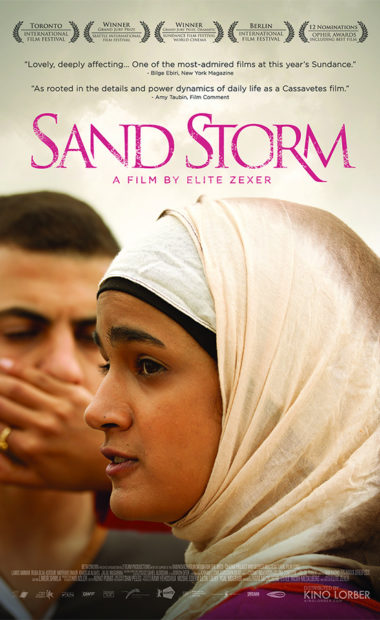 theatrical poster for sand storm