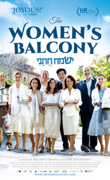 theatrical poster for the women's balcony