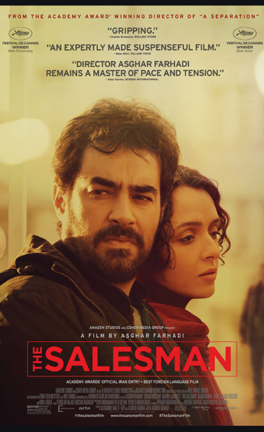 theatrical poster for the salesman