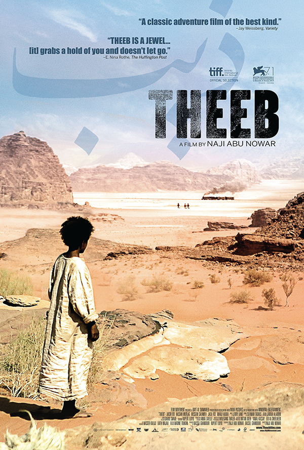 theatrical poster for theeb
