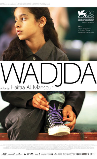 theatrical poster for wadjda