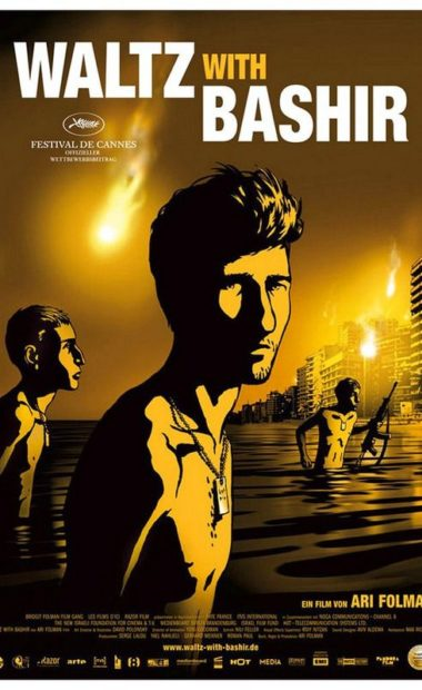 theatrical poster for waltz with bashir