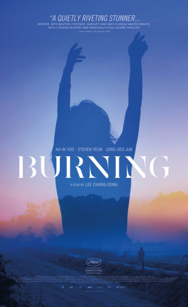 theatrical poster for Burning