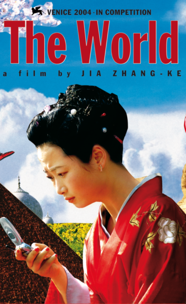 theatrical poster for the world