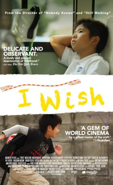 theatrical poster for i wish