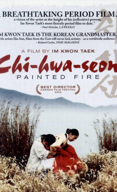 theatrical poster for Chi-hwa-seon (Painted Fire)