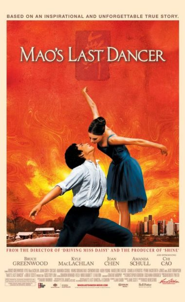 theatrical poster for maos last dancer