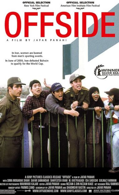 theatrical poster for offside