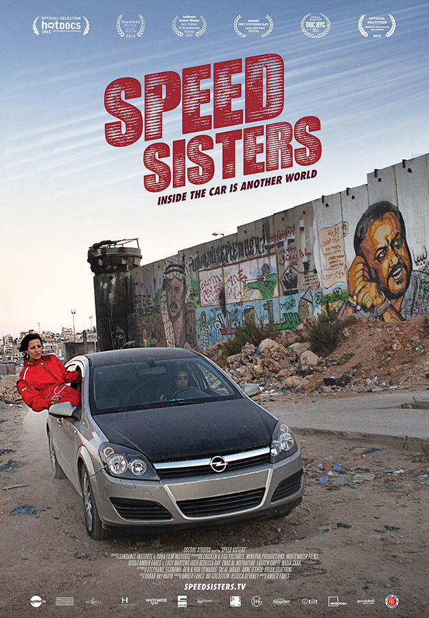 theatrical poster for speed sisters