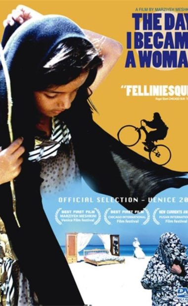 Theatrical poster for The Day I Became a Woman
