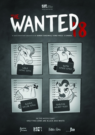 theatrical poster for the wanted 18